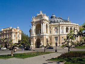 Туры в Одессу